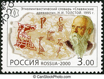 (1923-1996), siècle, timbre, série, -, xx, science, russie, n.i.tolstoy, 2000, imprimé, russie, environ, 2000:, spectacles