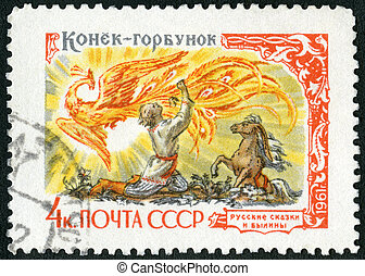 1961:, série, contes, -, urss, hunchbacked, russe, fée, spectacles, cheval