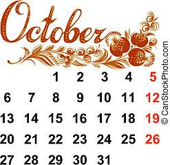 2014, octobre, calendrier