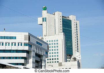 bâtiment, tête, bureau, moscou, économies, russia., banque