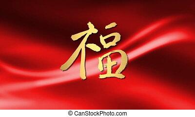 bénédiction, calligraphie, rouges