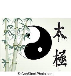 bambou, zen, aimer