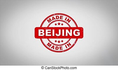 beijing, compostage, bois, texte, animation., signé, timbre, fait