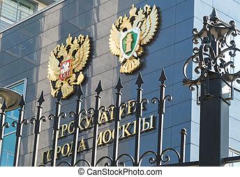 bureau, moscow-symbols, prosecutor's, bâtiment