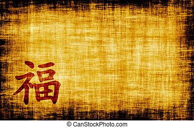 calligraphie, -, richesse, chinois