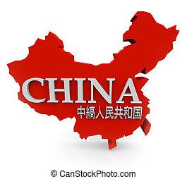 carte, nom, porcelaine, caractères, mandarin, traduction, rouges, 3d
