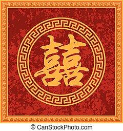 double, calligraphie, chinois, bonheur, encadré