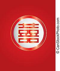 double, cercle, bonheur, texte chinois