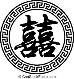 double, symbole, chinois, bonheur, mariage