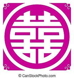 double, symbole, vecteur, chinois, bonheur