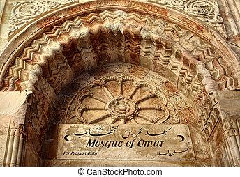 façade, jérusalem, mosquée, omar