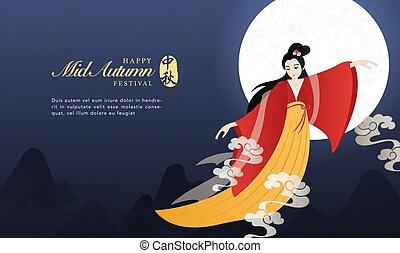 femme, legend., :, style, mi, traduction, nuage, chinois, retro, e, mot, beau, spirale, festival, chang, automne