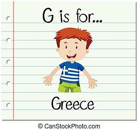 flashcard, lettre g, grèce