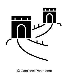 grand, illustration, mur, -, isolé, signe, vecteur, porcelaine, fond, icône, noir