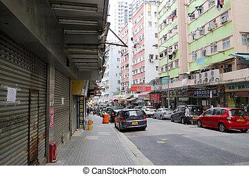 hk, résidentiel, bâtiment, kwun, nord, pinces