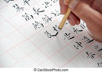 homme, calligraphie, était, écriture chinoise