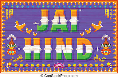 jai, (victory, india), biche