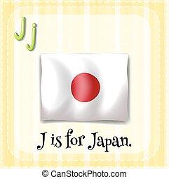 japon, j, lettre, flashcard