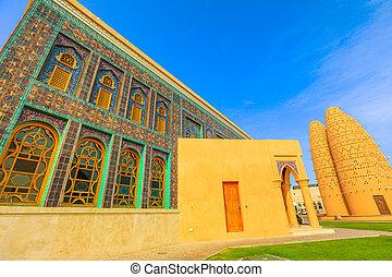 katara, mosquée, doha