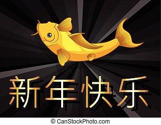 koi pêchent, vecteur, japonaise, gabarit