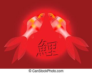 koi, style, hiéroglyphe, deux, signification, vecteur, fond, japon, carpes, rouges