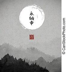 montagnes, go-hua, sumi-e, arbres, traditionnel, oriental, forêt, encre, fog., peinture, u-sin