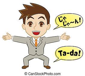 """"""", mot, moyens, ceci, présentation, jeune, /, bras, japonaise, homme affaires, ta-da!, prise, ouvert"""