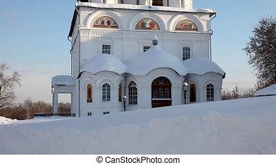 moule, jour ensoleillé, hiver, chrétien, monastère