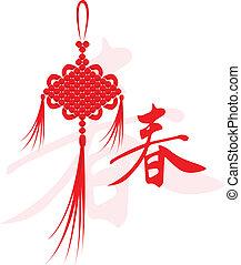 nouveau, year., chinois