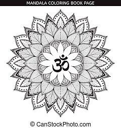 om, décoratif, vecteur, mandala., symbole., henné, tatoo