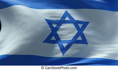 onduler, drapeau israël, boucle