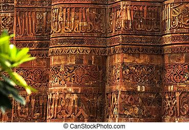 qutab, fin, minar, islamique, haut, inscriptions
