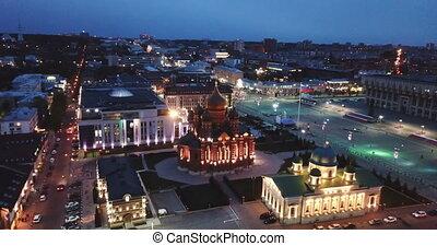 régional, église, administration, russe orthodoxe, transfiguration, cityscape, cathédrale, tula, nuit, ville