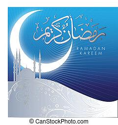 résumé, kareem, ramadan, célébration