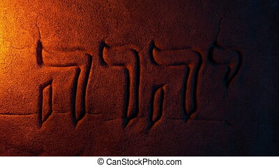 rocher, yahweh, lueur feu, hébreu, découpage, mot