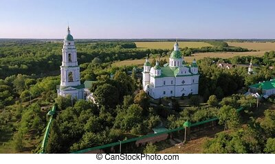 saviour-transfiguration, aérien, mhar, vue, monastère, ukraine