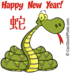 texte, symbole, serpent, chinois