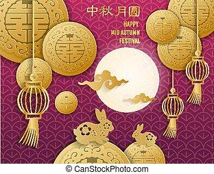 vecteur, pattern., lapins, métier, mi, fleur coupure, symbole, festival, lune, nuages, sombre, doré, bonheur, fond, pourpre, chinois, hiéroglyphe, couleur, style, automne, double, papier, deux, art