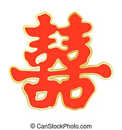 xi, shuang, chinois, happiness), symbole, (double, vecteur